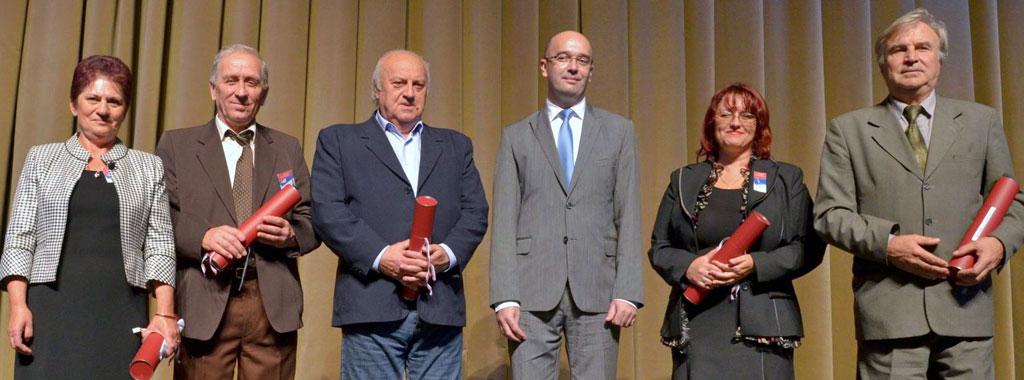 Svečana akademija, dobitnici priznanja