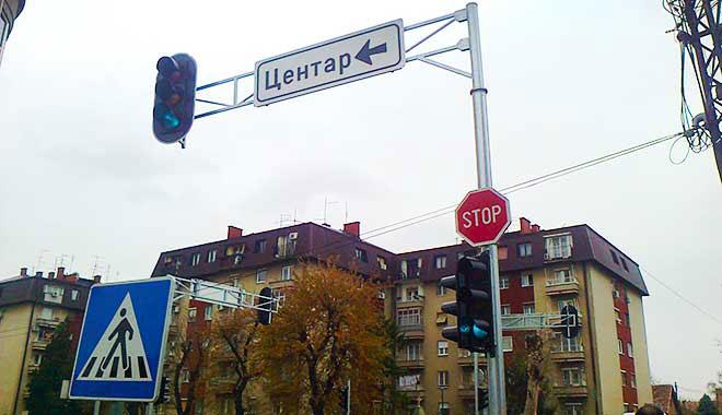 Signalizacija_02