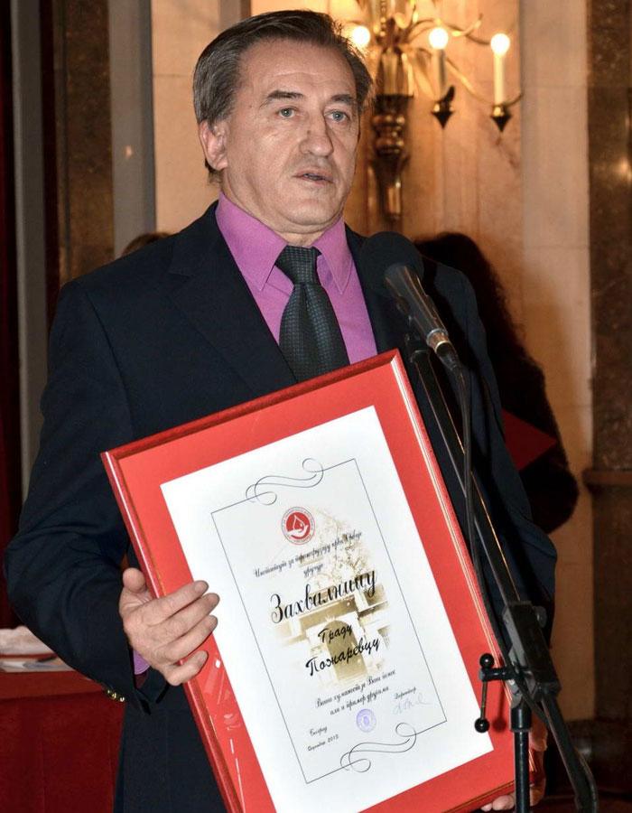 Sa dodele priznanja u Beogradu