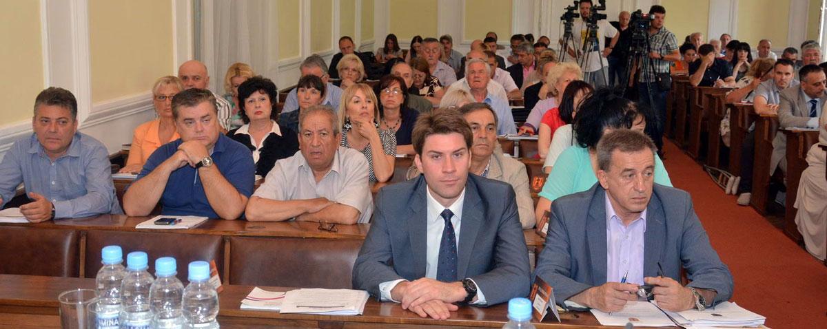 Са седнице Скупштине