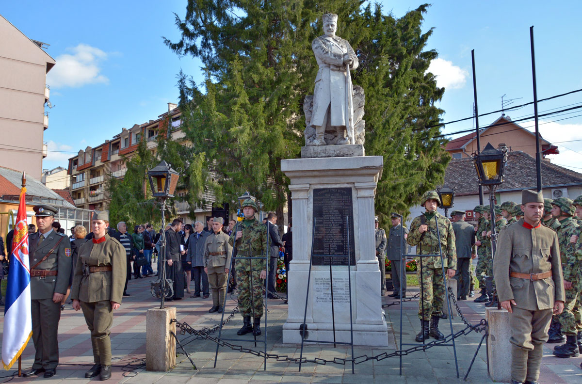 Спомен на невино пострадале у раздобљу између 1914. и 1918. године