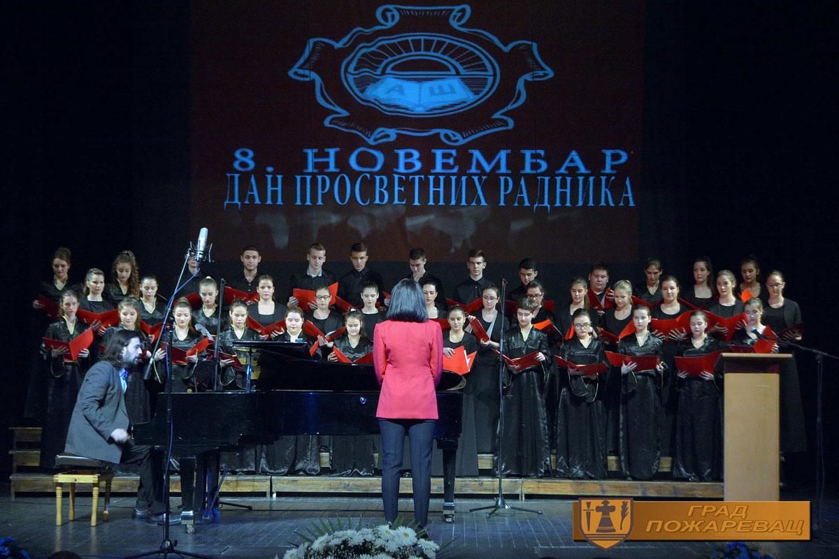 rusi-akademija-3